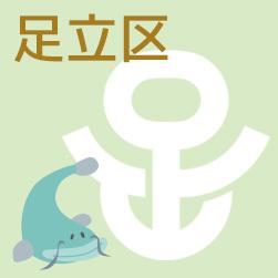 taishin17_adachi.jpg