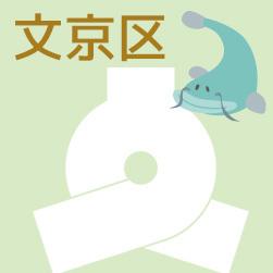 taishin17_bunkyo.jpg