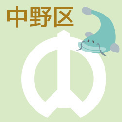 taishin17_nakano.jpg