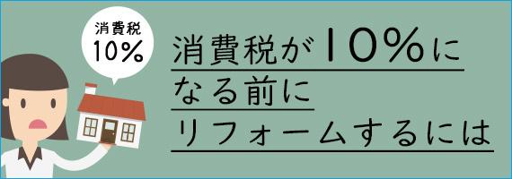 tax1810_banner2.jpg